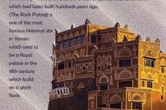 Yemen-History-Poster
